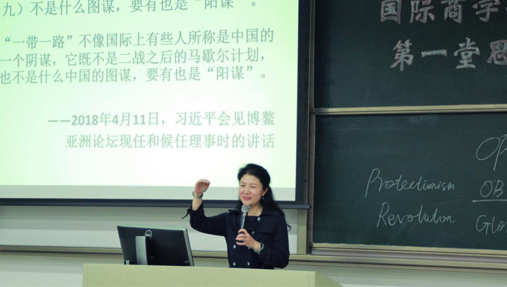 國際商學部部長仲鑫教授開展 第一堂思想政治理論課